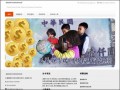 嘉義縣學校財務報表資訊網